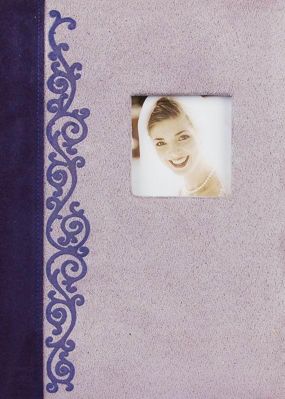 Fotoalbum 10x15/200foto KD-46200MA Wedding modrý