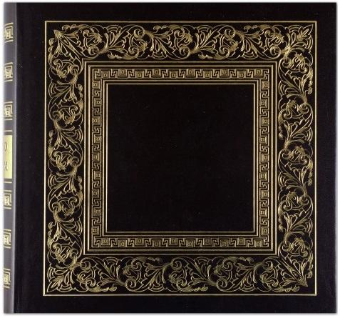 Fotoalbum 10x15/200foto Decor 75 tmavě hnědý